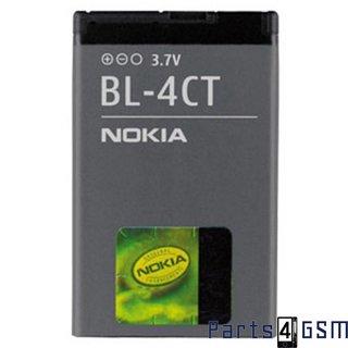 Nokia BL-4CT Accu - 2720,5310,5630,6600,6700,7210,7310, X3-00