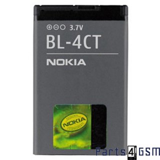Nokia BL-4CT Battery - 2720,5310,5630,6600,6700,7210,7310, X3-00