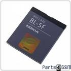 Nokia BL-5F Batterij - 6210 Navigator, 6710 Navigator, E65, N95, N96