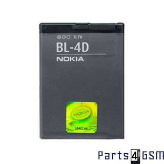 Nokia Battery, BL-4D, 1200mAh, 02717S7