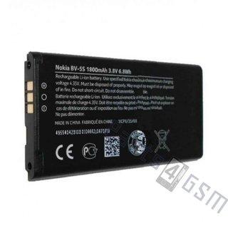 Nokia X2 Dual SIM Battery, BV-5S, 1800 mAh