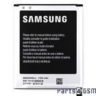Samsung Accu, EB-425365LU, 1700mAh, EB425365LU