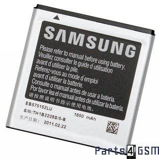 Samsung EB575152LU Battery, 1650mAh B7350, i9000 Galaxy S, i9001