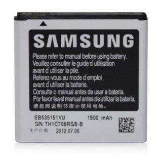 Samsung EB535151VU Accu, Galaxy S Advance i9070, 1500mAh, EB535151VU