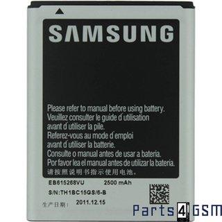 Samsung EB664239HU Accu - S7550 Blue Earth, S8000 Jet