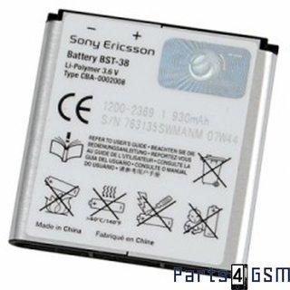 Sony Ericsson Battery, BST-38, 930mAh, P-14451