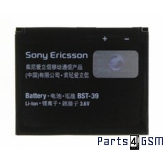 Sony Ericsson BST-39 Accu - T707, W910i, ZyloBlister BW