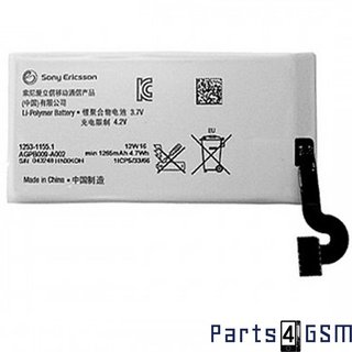 Sony Akku, AGPB009-A002, 1265mAh, 1253-1155