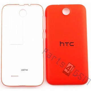HTC Desire 310 Battery Cover, Orange, 74H02716-02M