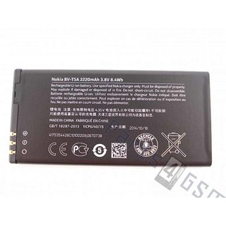 Nokia Lumia 730 Battery, BV-T5A, 2220 mAh
