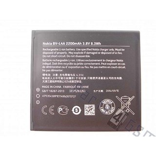 Nokia Lumia 830 Battery, BV-L4A, 2220 mAh