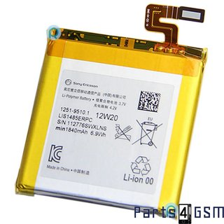 Sony Xperia ion (LT28i) Battery 1251-9510Blister BW