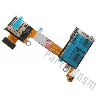 Sony Xperia M2 dual D2302 Simkaartlezer, 78P7170003N