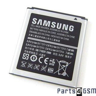 Samsung Galaxy Beam i8530 Battery EB585157LU GH43-03703A