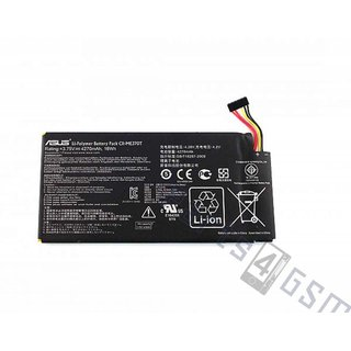 Asus Google Nexus 7 (2013) Battery, 4270mAh