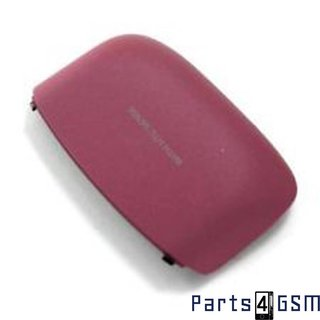 HTC Desire S Battery Cover, Red, 74H01891-14M