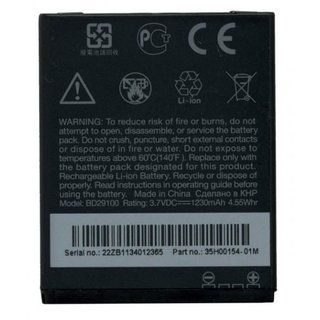 HTC BA S540 Accu - Explorer, Wildfire S