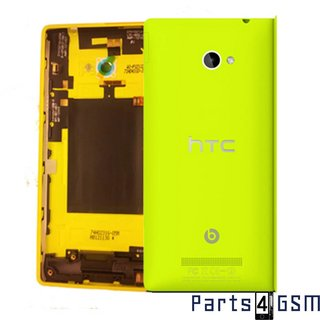 HTC Windows Phone 8X Back Cover, Yellow, 74H02316-05M