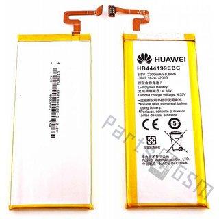 Huawei Accu, HB444199EBC, 2300mAh, HB444199EBC