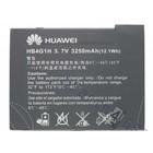 Huawei Akku, HB4G1H, 3250mAh, HB4G1H