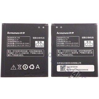 Lenovo Lenovo A830 Battery, BL198, 2250 mAh