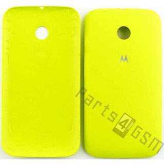 Motorola Moto E Battery Cover, Yellow