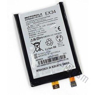 Motorola Battery, XT1060, 2120mAh, 23114