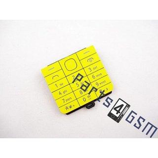 Nokia 220 Keypad, Yellow, 9794H65