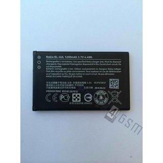 Nokia 225 Battery, BL-4UL, 2120mAh