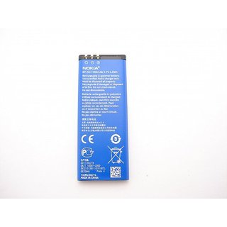 Nokia BP-5H Battery, 1300mAh