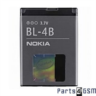 Nokia Battery, BL-4B, 700mAh, 0670491