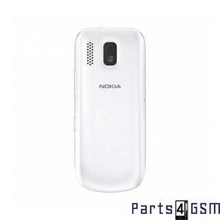 Nokia Asha 202 Accudeksel Wit 9447731