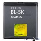 Nokia BL-5K Batterij - C7-00, N85, N86, Oro, X7-00,