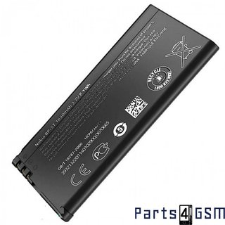 Nokia Accu, BP-5T, 1650mAh, 0670665