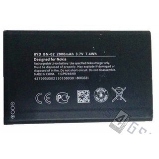 Nokia XL Dual SIM Battery, BN-02, 2000mAh