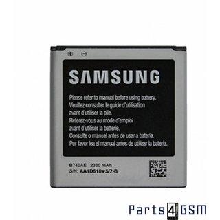Samsung EB-B740AEBECWW Accu Galaxy S4 Zoom SM-C101 2330mAH