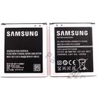 Samsung Accu C115 Galaxy K Zoom, EB-BC115, 2430 mAh