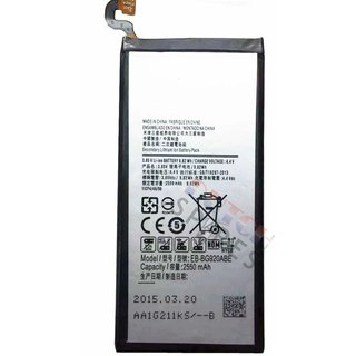 Samsung G920F Galaxy S6 Akku, EB-BG920ABE, 2550 mAh