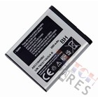 Samsung Battery, AB533640BU, 880mAh, GH43-02795A