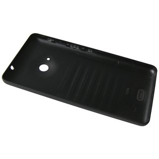 Microsoft Lumia 535 Back Cover, Schwarz, 8003489