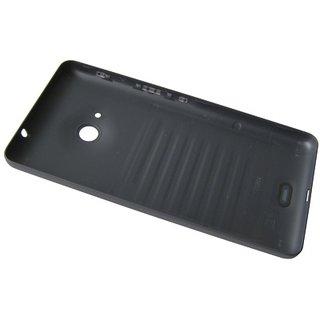 Microsoft Lumia 535 Back Cover, Dunkelgrau, 8003484
