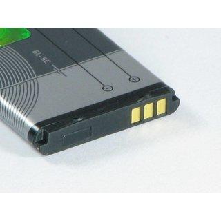 Nokia BL-5C Battery - 6085, 6230, 6230i, 6600, 6630, 7610, C1-01, C2-00, C2-01, C2-02, C2-03