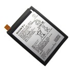 Sony Accu, LIS1593ERPC, 2900mAh, 1294-1249