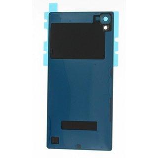 Sony Xperia Z5 Premium E6853 Akkudeckel , Gold, 1296-4220