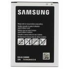 Samsung Akku, EB-BJ120BBE, 2050mAh, GH43-04560A