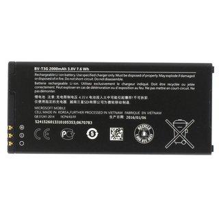 Microsoft Accu, BV-T43G, 2000mAh, 0670783