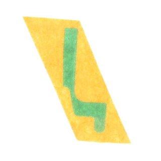 LG H850 G5 Plak Sticker, MJN70013903, C