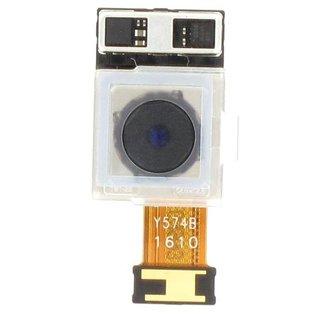 LG H850 G5 Camera Back, EBP62901701, Main, 16Mpix