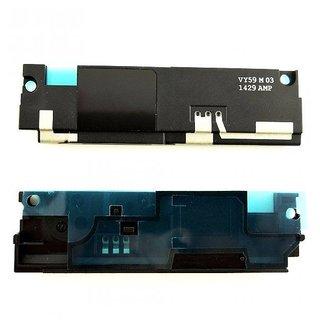 Sony Xperia M2 Aqua D2403 Antenne Module, 78P7520001N