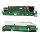 Sony Vibra Motor Xperia M2 D2303, 78P7150001N